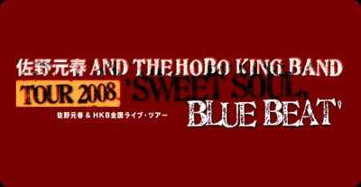 TOUR2008 SSBB