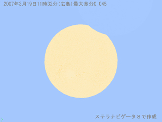20070319eclipse_2