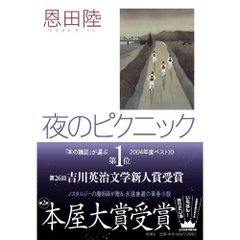Yorupic_book_1